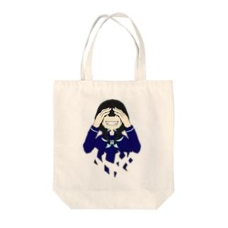 笑え Tote bags