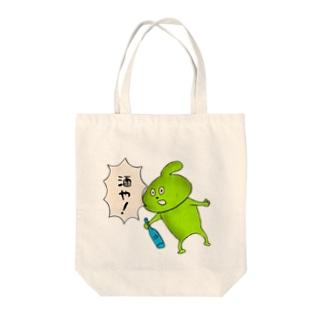 泥酔!おできちゃん Tote bags