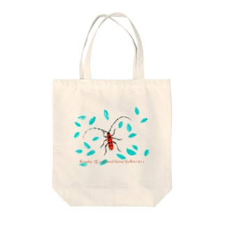 フェリエベニボシカミキリ Tote bags