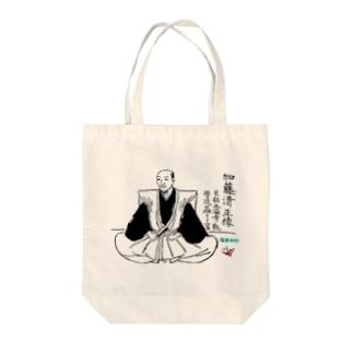 加藤清正 Tote bags