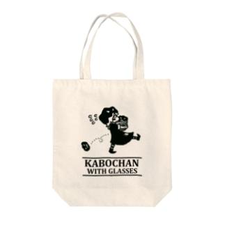 眼鏡のかぼちゃん(クロ) Tote bags