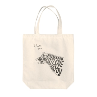 I hate you, but I love you. Tote bags