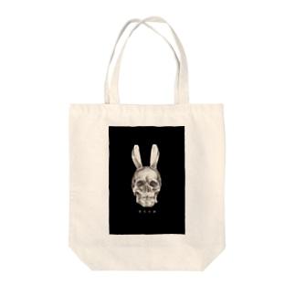 獣化計劃 黒 Tote bags