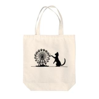 猫と観覧車 Tote bags