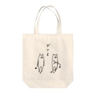 ゴルフ クマのスイング Tote bags