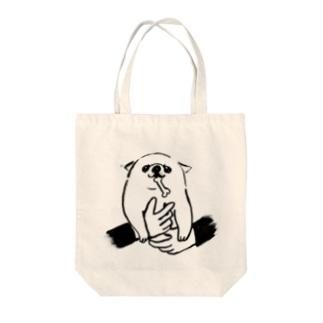 チワワちゃん、抱っこ Tote bags