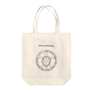 ウミガメのエコバッグ Tote bags