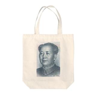 lovemaolove Blue Period Tote bags