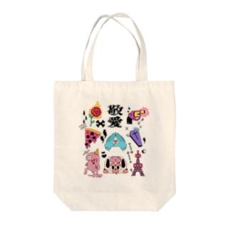 敬愛 Tote bags
