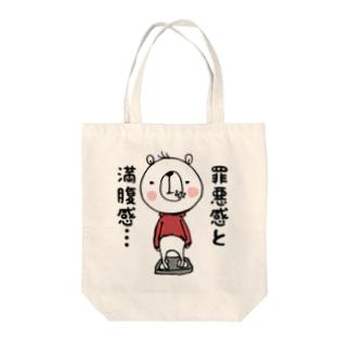 食いしん坊くま Tote bags