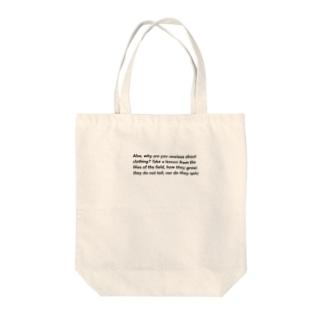 Origin of my name Tote bags