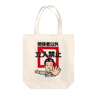 KRSWTT Tote bags