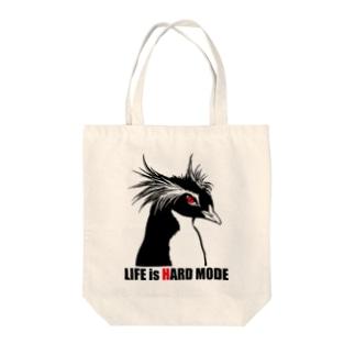 ハードモードなイワトビペンギン Tote bags