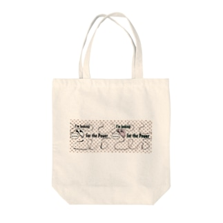 I'm looking for the Power ブラウン Tote bags