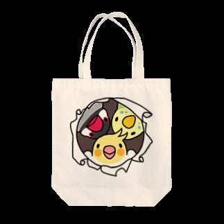 まめるりはことりのなかよしインコ【まめるりはことり】 Tote bags