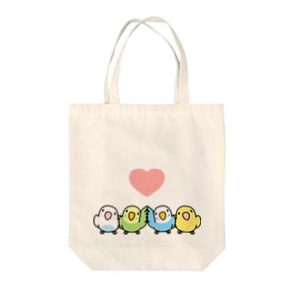なかよしセキセイインコ【まめるりはことり】 Tote bags