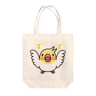 まるまるオカメインコ【まめるりはことり】 Tote bags