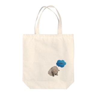 sorry… Tote bags