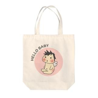 こんにちわ赤ちゃん Tote bags