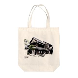 憧れの古民家 Tote bags