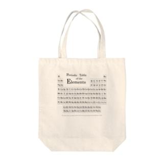 理数系グッズ 元素周期表トートバック Tote bags