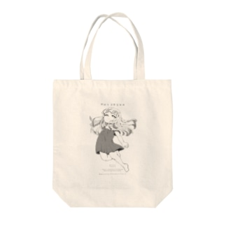 silence Tote bags