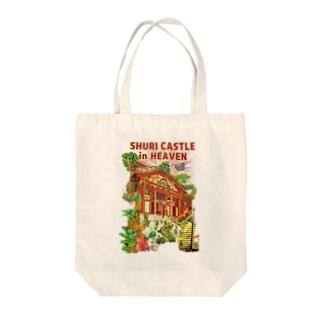 天国の首里城POP Tote bags