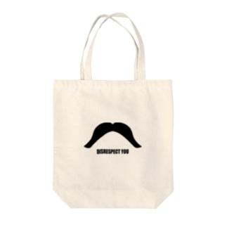 ディスリスペクト Tote bags
