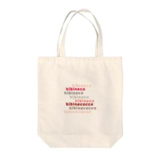 hibineco/hibinecocco Tote bags