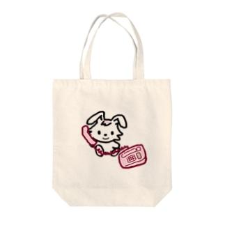 ぴょん Tote bags
