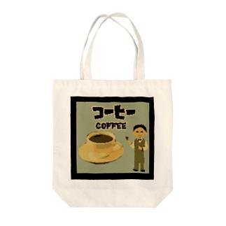 コーヒー(某ゲームのタイトル画面風) Tote bags