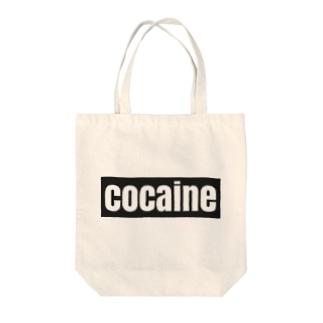 コカイン  Tote bags