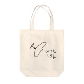 ぷてらくん Tote bags