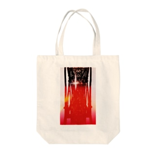Staring at the sun Tote bags
