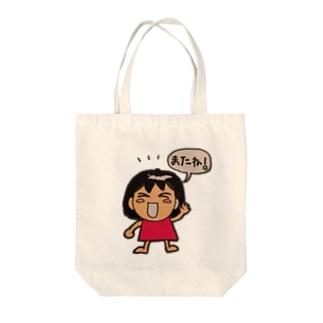 はるさん Tote bags