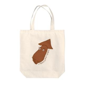いかめし Tote bags