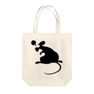 ふりかえりネズミ Tote bags