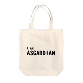 私はアスガルド人です Tote Bag