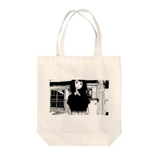 団地 Tote bags