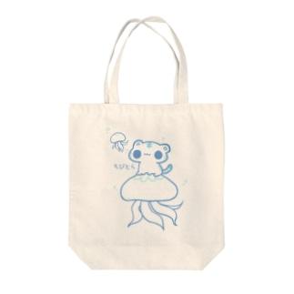 トララとくらげさん Tote bags