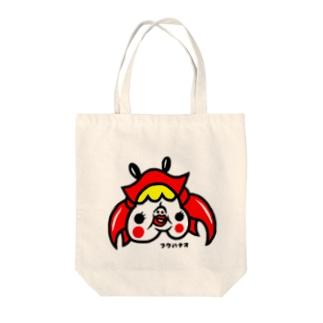 カニカニどこカニ Tote bags