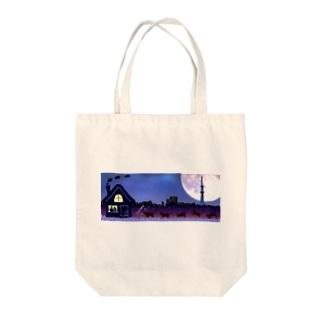 Sweet home Tote bags