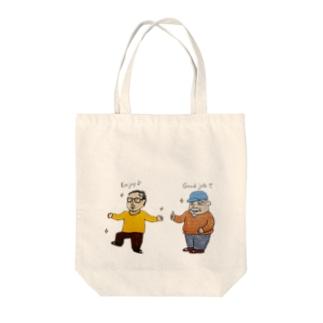 BOSSES  Tote bags