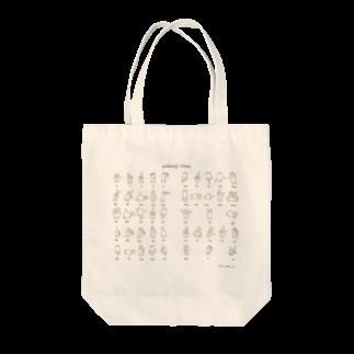 yubi asobiの指文字50音表 Tote bags