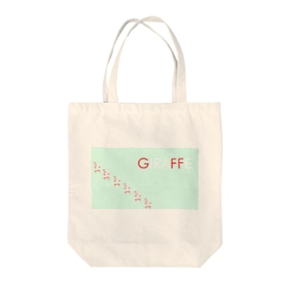 GIRAFFE Tote bags