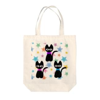 黒猫三兄弟 星バージョン Tote bags