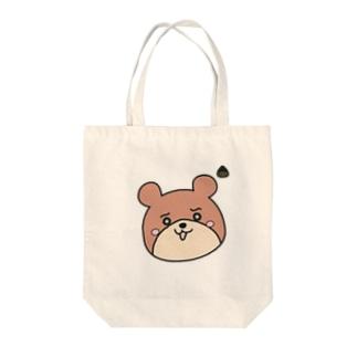 ◼︎くまろん◼︎ちょっぴりプンプンモード Tote bags