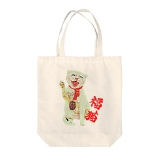 猫福 Tote bags