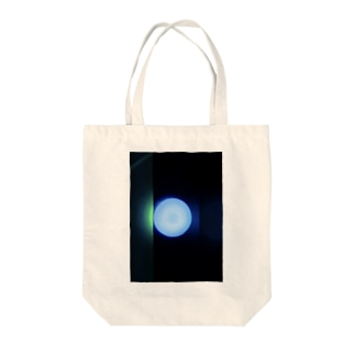 The hope Tote bags
