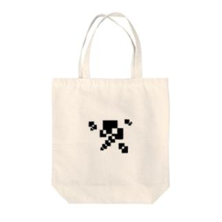 シンプルデザインペアハートの欠片 Tote bags